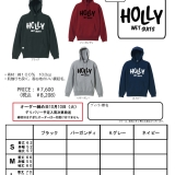 HOLLY Autumn & Winter Apparel
