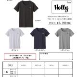 2018 T-シャツ発売のお知らせ