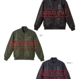 HOLLY MA-1 SOLD OUT