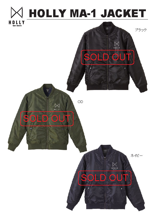 ma1sold